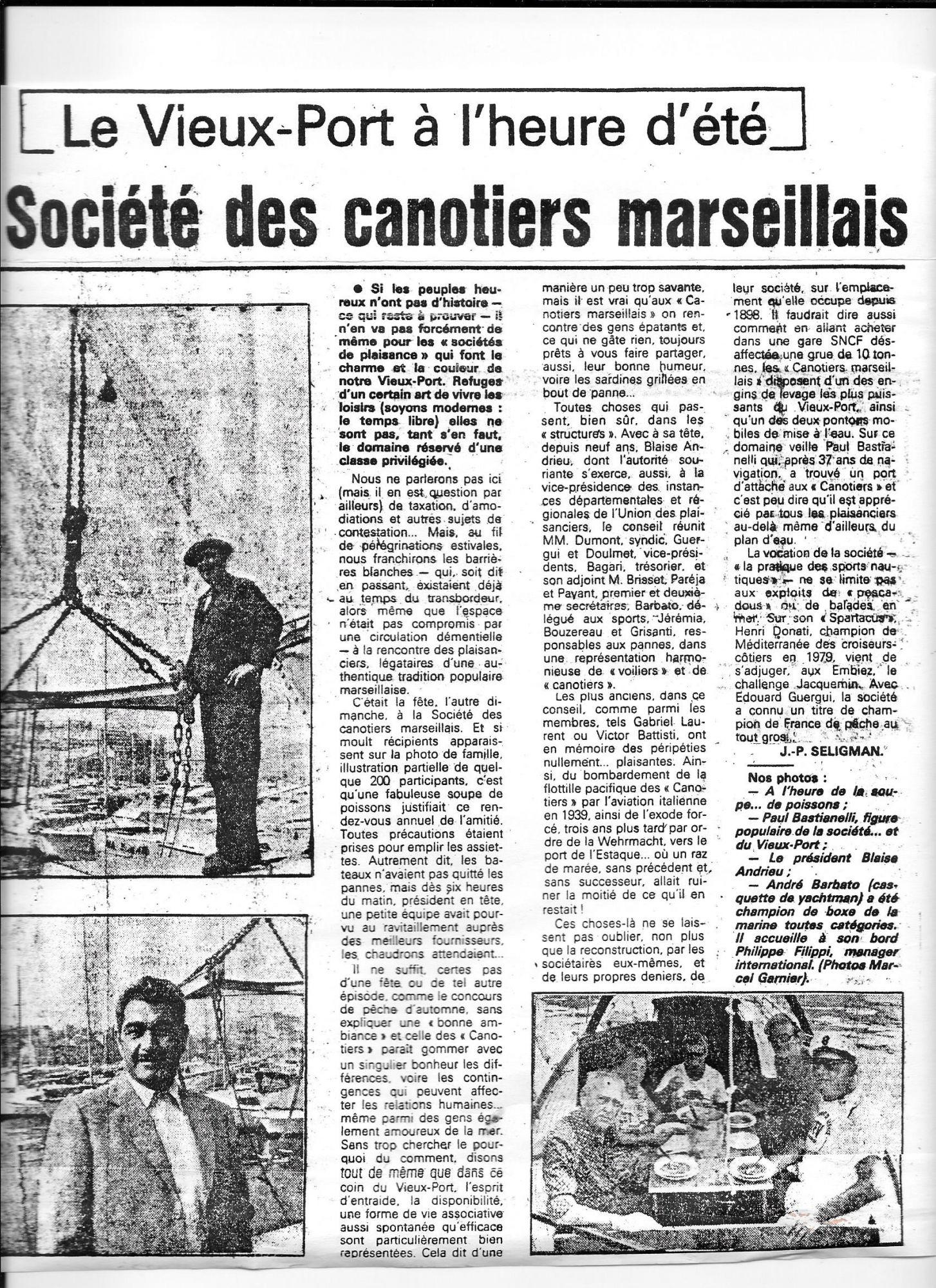 1981-06-vieux-port-ete-s-c-m